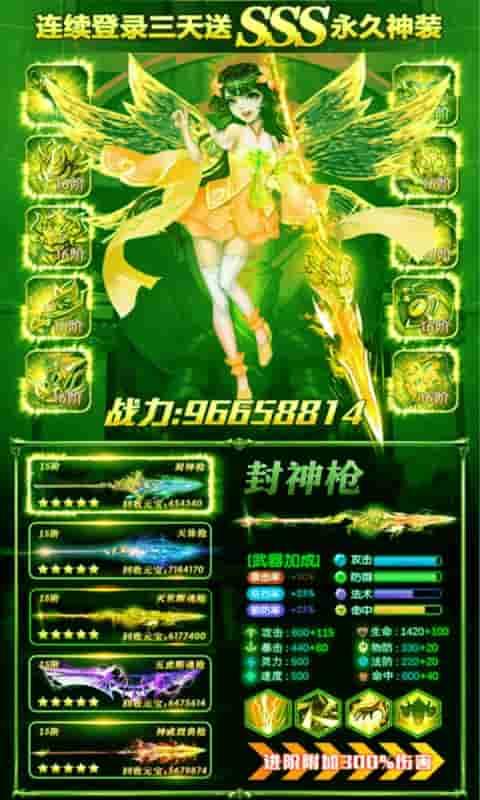 诸神黄昏:雷神游戏截图5