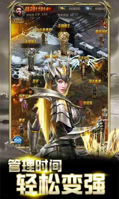 暗黑终结者游戏截图4