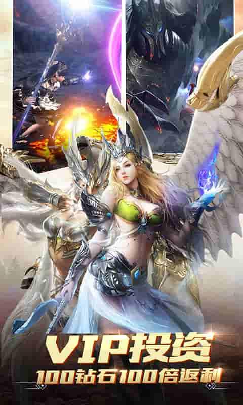 圣光之战(免费首充)游戏截图4