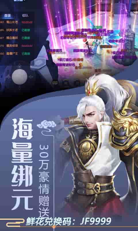 剑舞龙城(每日送百抽)游戏截图3