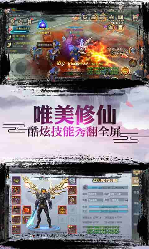 戒灵传说(复古)游戏截图3