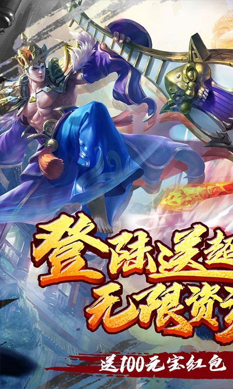轩辕剑3(星耀)游戏截图1