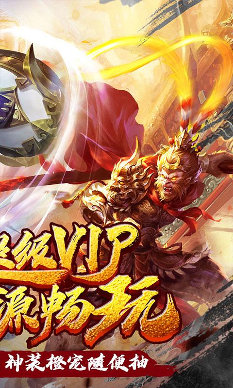 轩辕剑3(星耀)游戏截图2