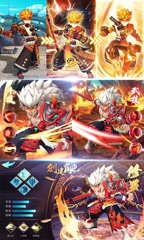 轩辕剑3(星耀)游戏截图3