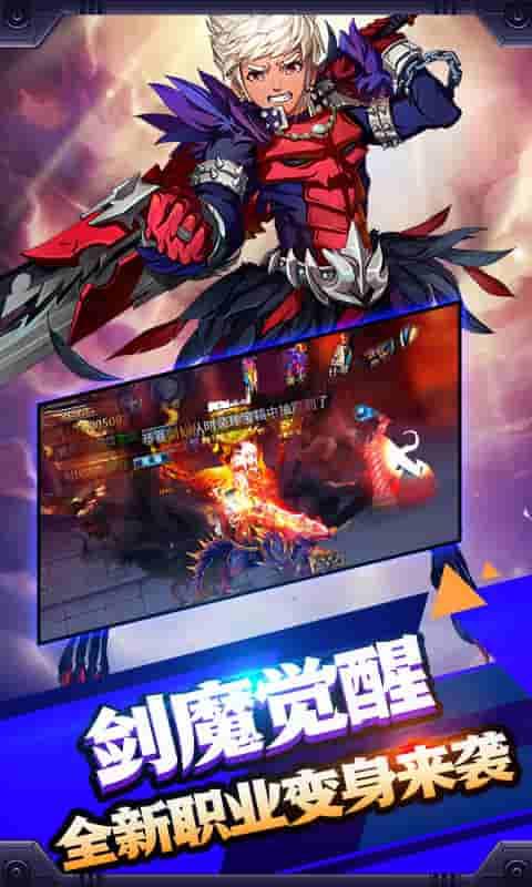 幻刃录(福利特权)游戏截图2