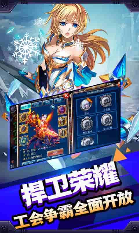 幻刃录(福利特权)游戏截图3