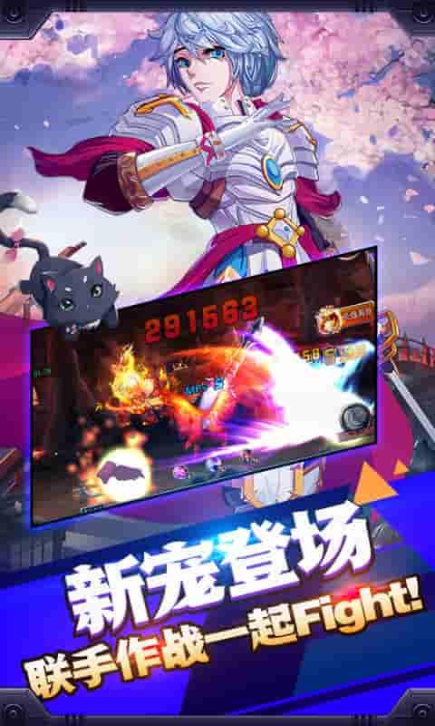 幻刃录(福利特权)游戏截图5