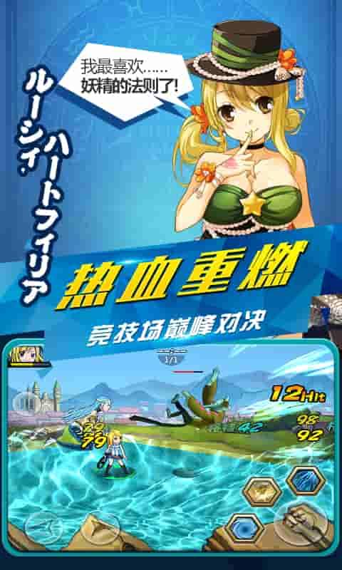 妖尾(定制版)游戏截图3
