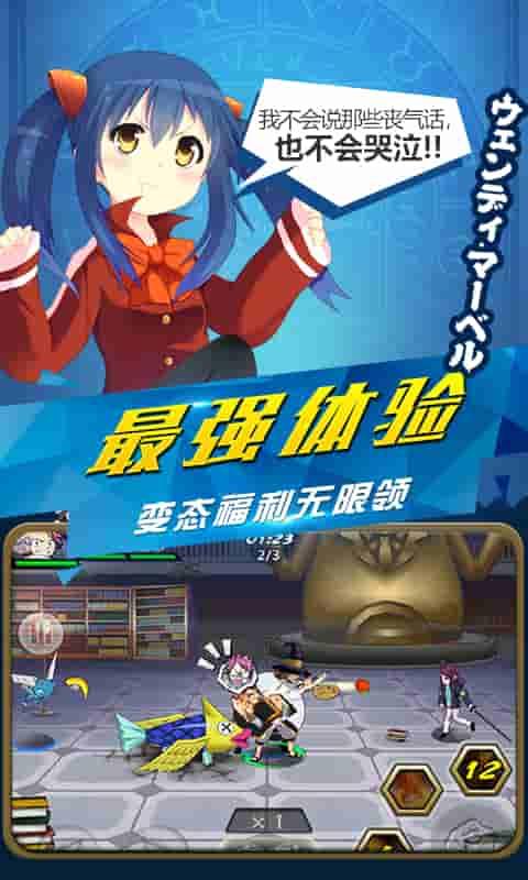 妖尾(定制版)游戏截图5