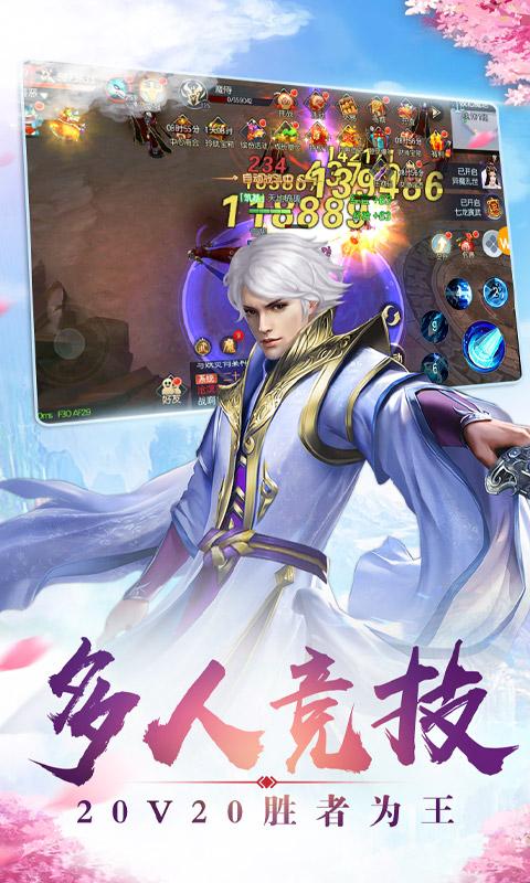 黑暗帝国(侠缘定制版)游戏截图1
