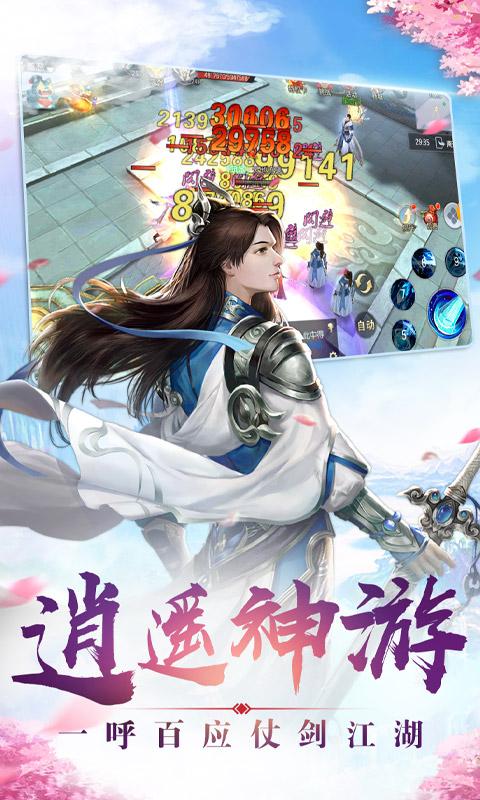 黑暗帝国(侠缘定制版)游戏截图4