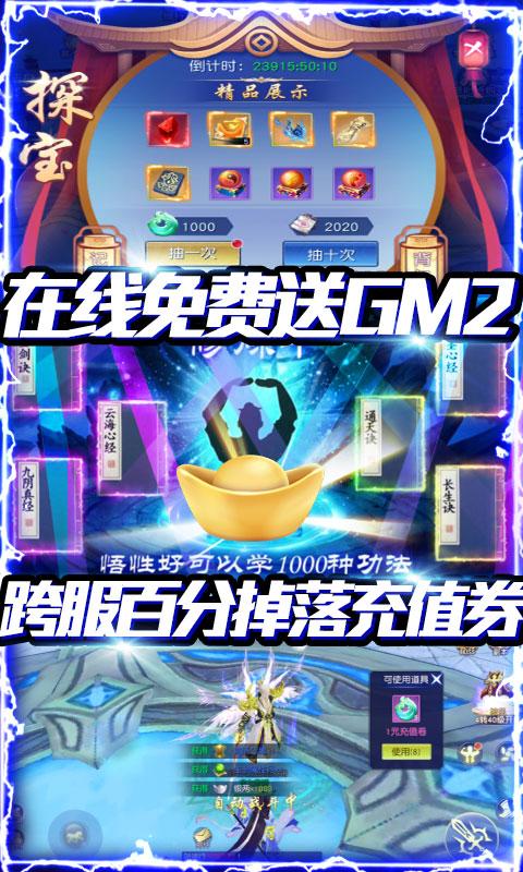 怒魂(无门槛送充)游戏截图3