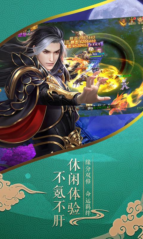 唐门六道(送千元充值)游戏截图5