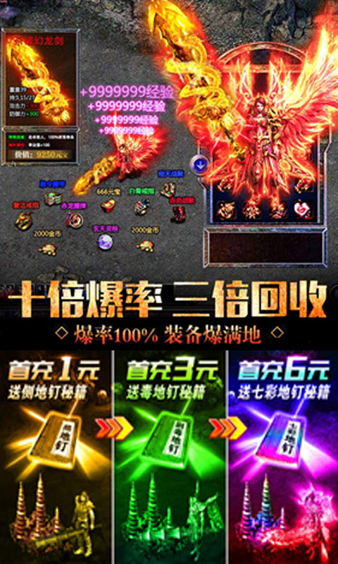 诸神觉醒(定制版)游戏截图4