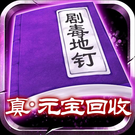 诸神觉醒(定制版)