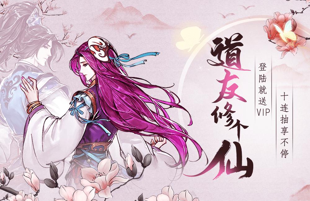 全新像素风卡牌游戏《一剑断念(送充值卡)》2020/7/9 9:30首发