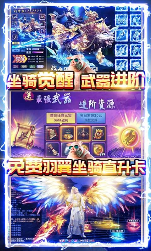 紫青双剑(送500R充值)