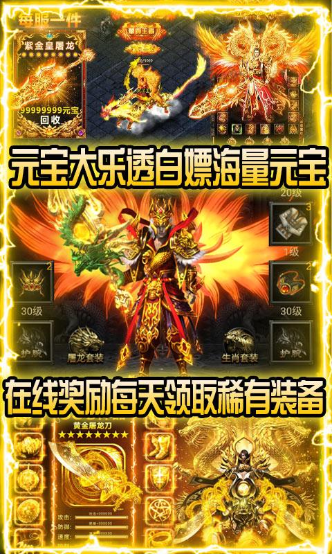 赤月皇城(送328代金券)