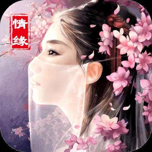 江湖美人(定制版)