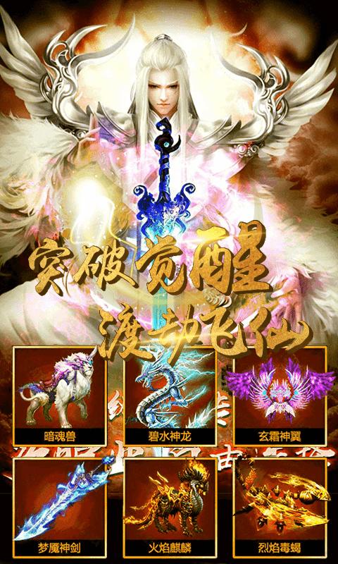 江湖美人(定制版)游戏截图5