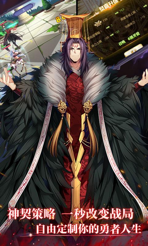 神契幻奇谭(海量)游戏截图4