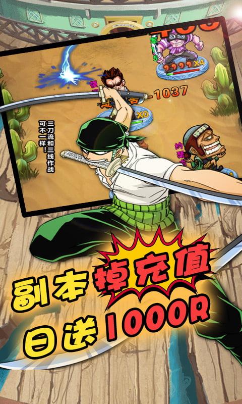 帝国光辉(日送1000R)游戏截图3