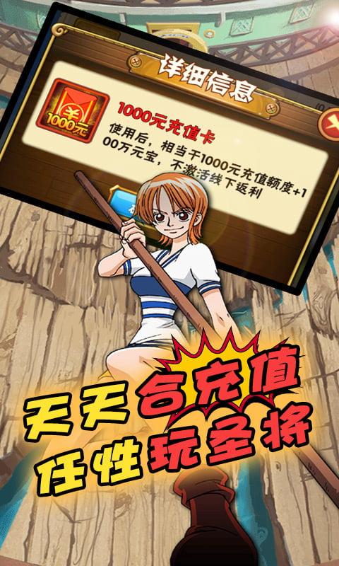 帝国光辉(日送1000R)游戏截图4