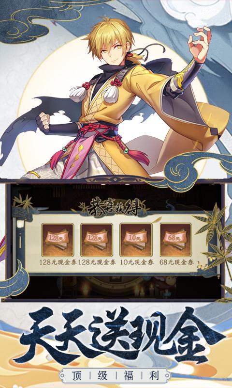 妖神记游戏截图3