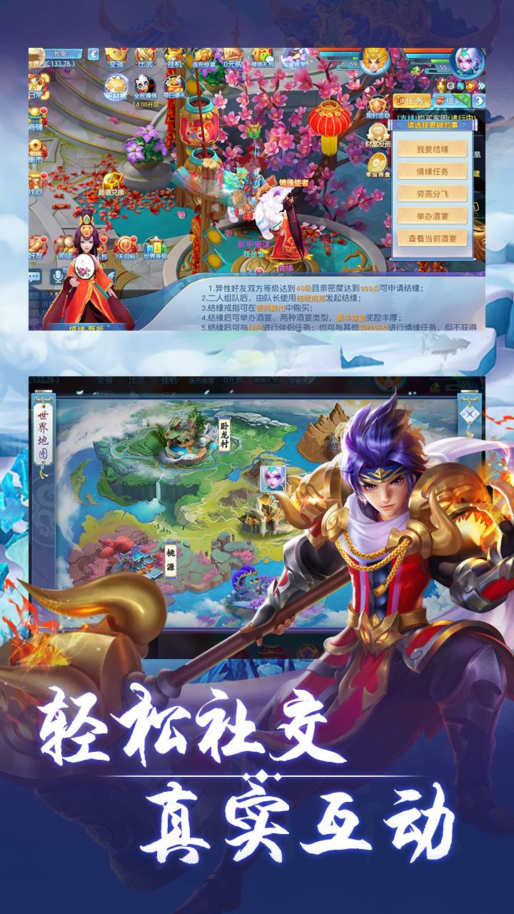 菲狐倚天情缘(定制版)游戏截图4