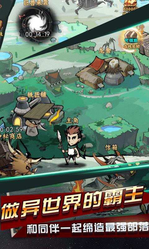 部落指挥官(送万元充值)