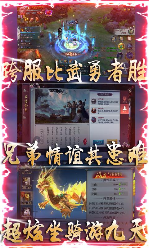 恋光明(天天送千充)游戏截图5