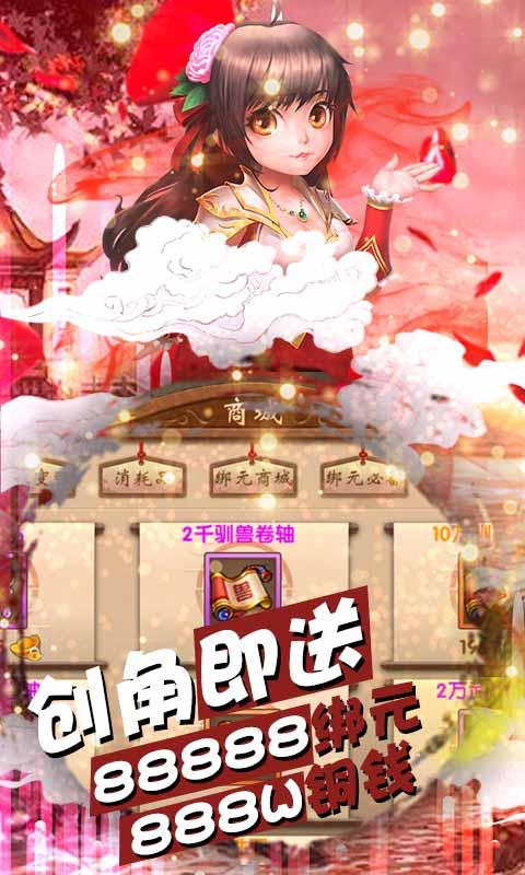 热江(GM无级别版)