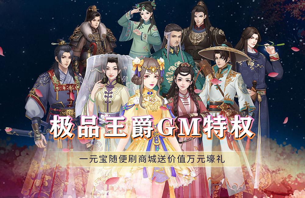 盛世大唐(送极品王爵)11.13-11.15周末活动