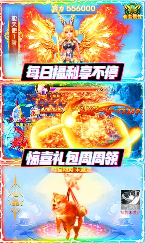 聚仙(送千元充值)