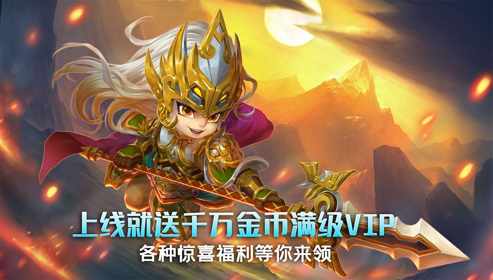 互动卡牌游戏《国战三国志(升级送董白)》2020-11-14 07:00:00首发