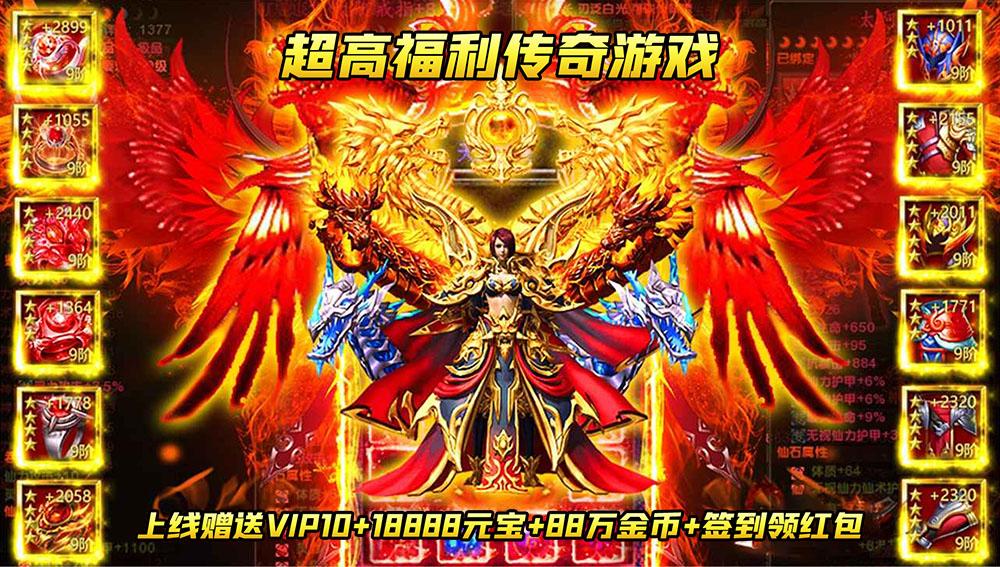 <a href=http://www.394sf.com/zhuanti/chuanqi/ target=_blank class=infotextkey>传奇</a>单职业大作《怒斩屠龙(签到领红包)》2020-11-15 07:00:00首发