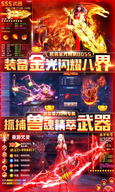 轩辕诀(九阴定制版)游戏截图3