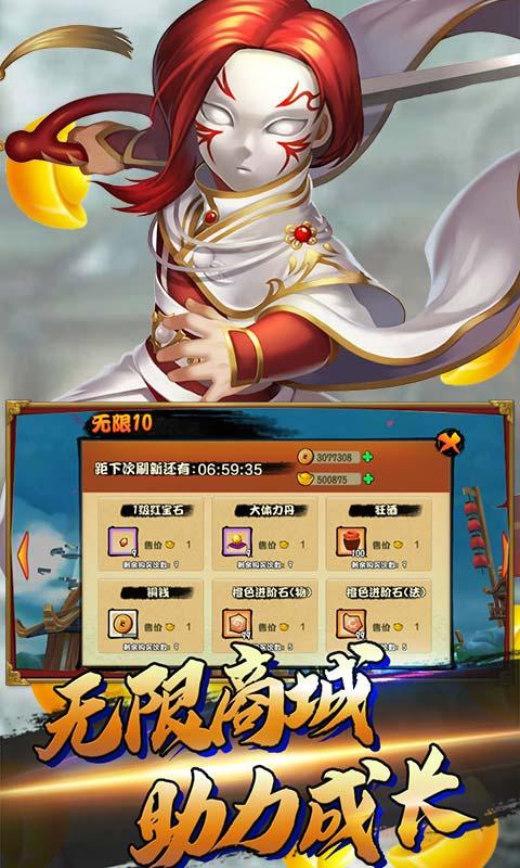 霹雳决(超爽永抽特权)游戏截图4