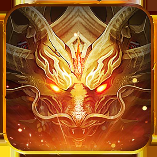 传奇类型游戏《热血霸业(站撸送充值)》2020-12-18 10:00:00首发
