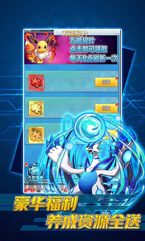 怪物联盟(送GM千充)