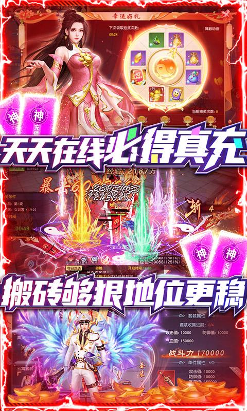 诸世王者(打工人魂)游戏截图3