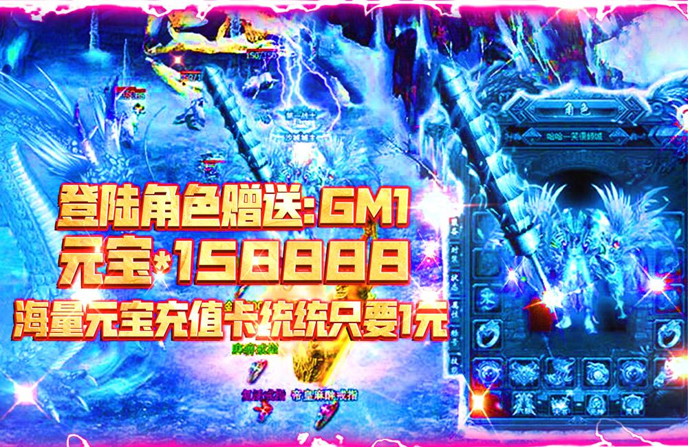 【血战龙城】4.9-4.15限时活动
