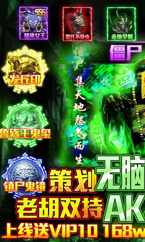 古墓迷城(倒斗拿超跑)游戏截图1