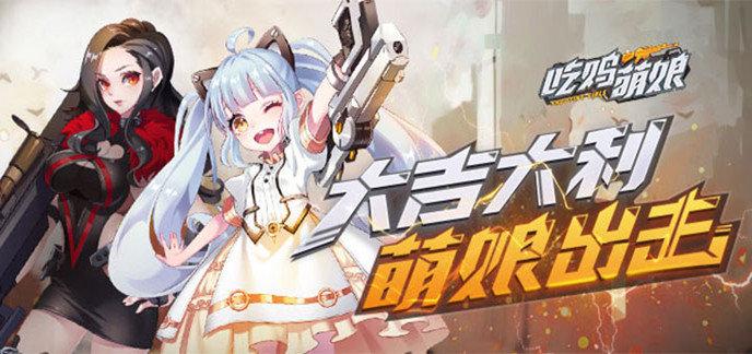 十大网络射击游戏排行榜