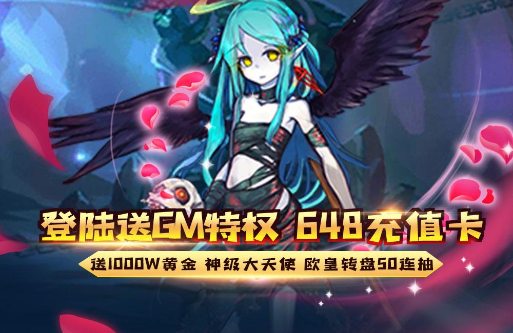 魔兽题材的卡牌游戏《精灵战纪(GM无限充)》2021/3/7 8:50首服