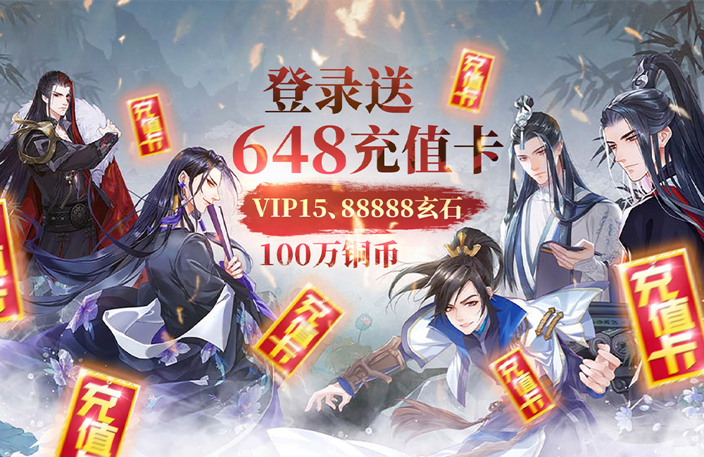 3D格斗手游《侠客游(一元商城)》2021/3/10 9:00首服