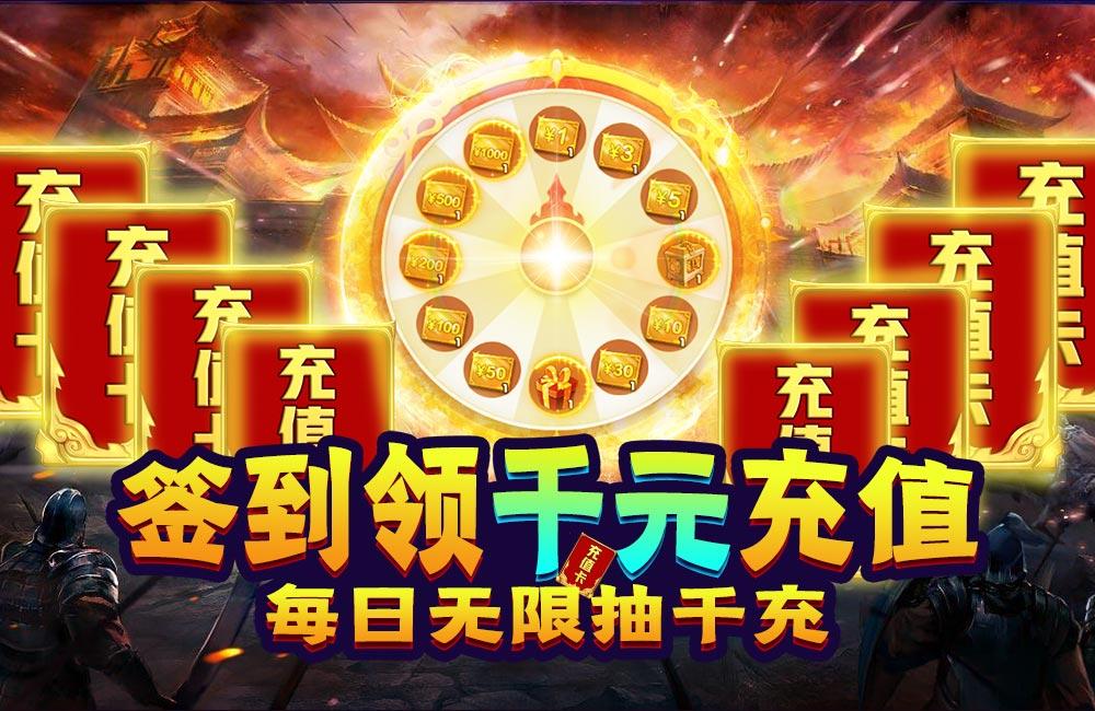 【将魂三国】33.12-3.14植树节线下活动