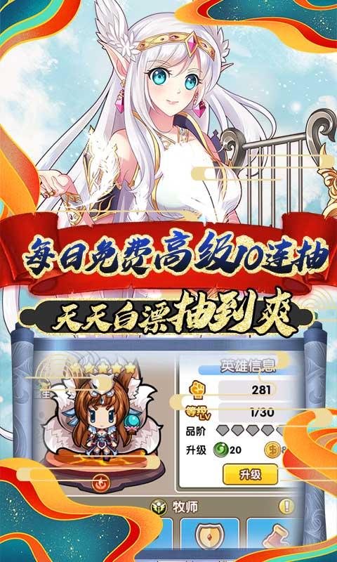 曜石神魔录(送千充永抽)游戏截图3