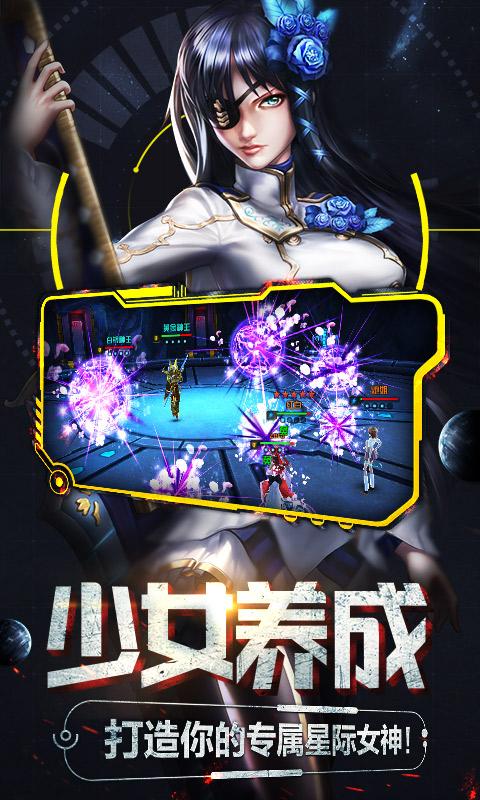 萌新出击(X战娘复古)游戏截图3