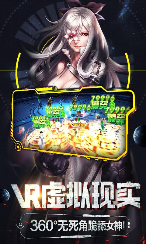 萌新出击(X战娘复古)游戏截图4